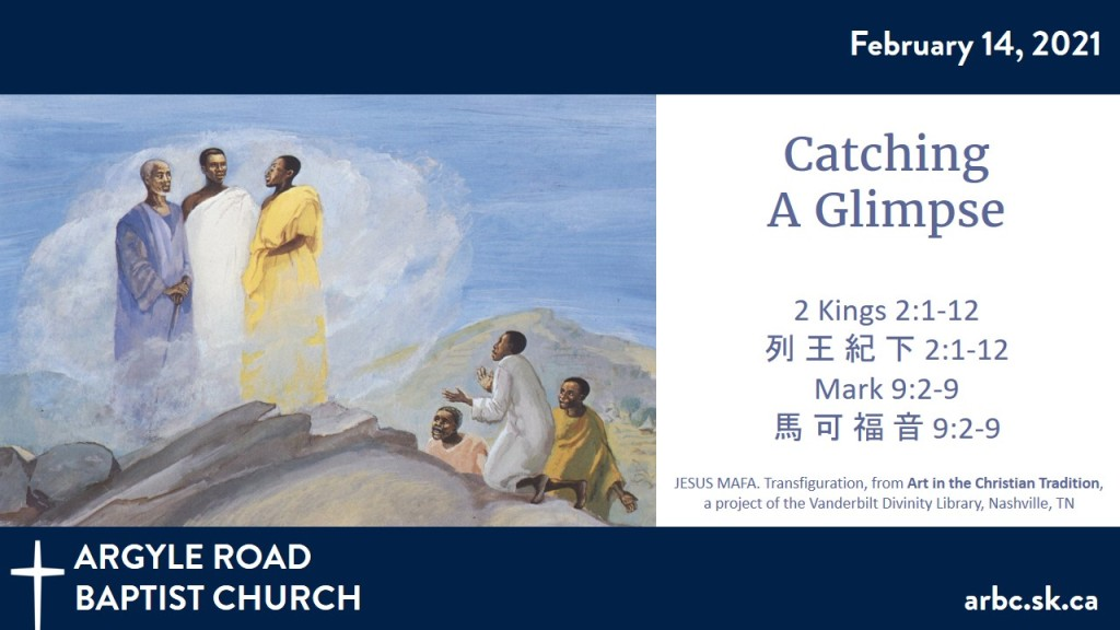 """Jesus with Elijah and Moses on the mountain, to illustrate the sermon called """"Catching a Glimpse"""""""