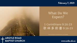"road leading into mist illustrates sermon titled ""What Do We Expect?"""