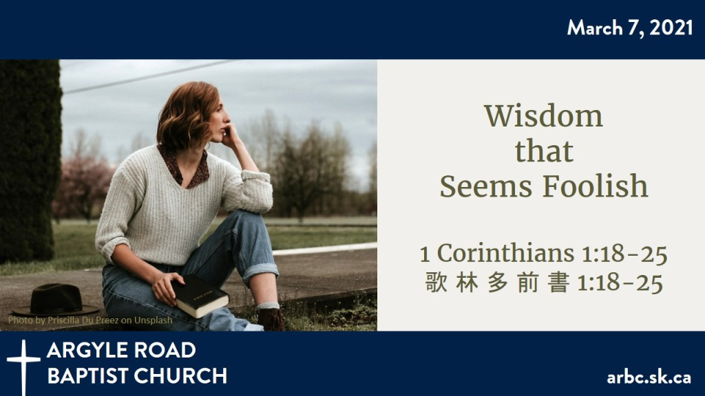 """Woman with Bible looking into distance to illustrate sermon title """"Wisdom that Seems Foolish"""""""