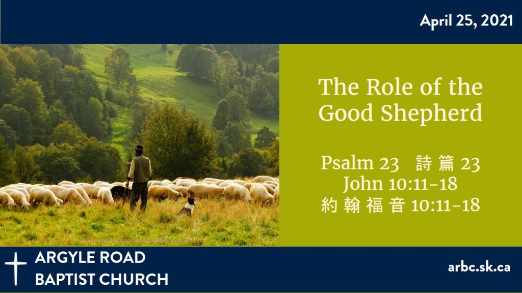 """Shepherd with sheep to illustrate the sermon title, """"The Role of the Good Shepherd"""""""