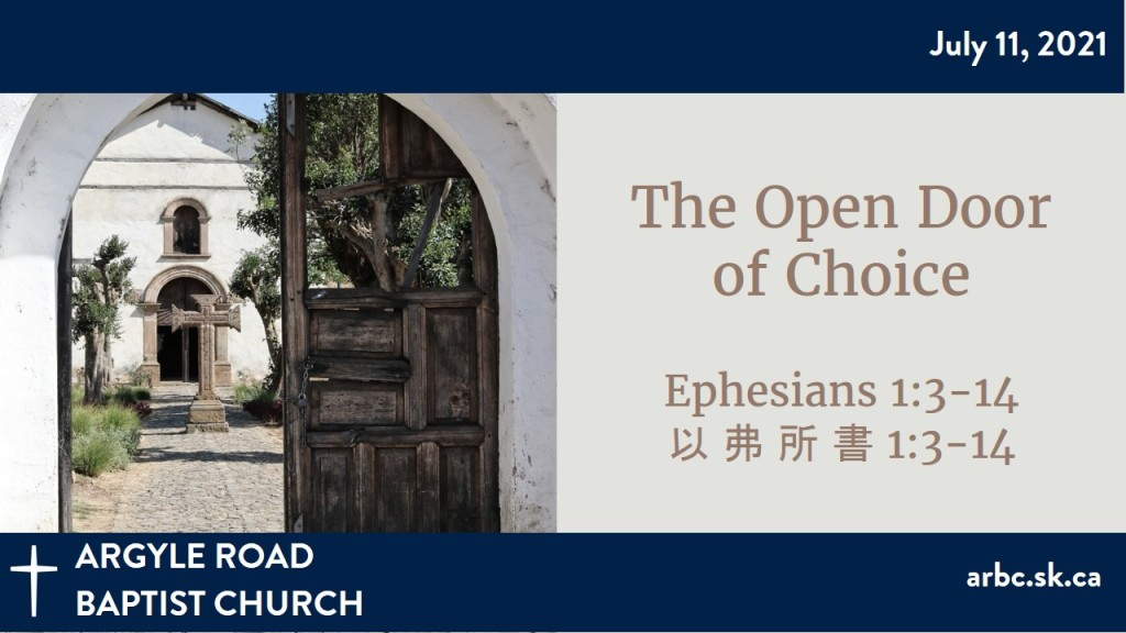 """image of open door leading to a cross, to illustrate the sermon title """"The Open Door of Choice"""""""