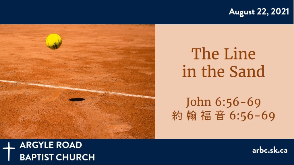 """tennis ball bouncing above a line in the sand to illustrate the sermon """"The Line in the Sand"""""""