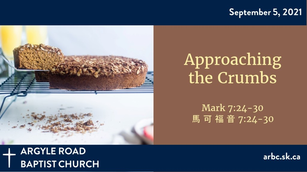 """picture of cake on rack with crumbs beneath, to illustrate sermon titled """"Approaching the Crumbs"""""""